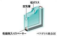 ガラスを二重にしたペアガラスを採用して、開口部の熱の流出入を低減する断熱仕様。冷暖房効率を高め、光熱費の低減にも寄与します。
