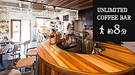 UNLIMITED COFFEE BAR 約570m(徒歩8分)