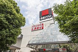 西友 東陽町店 約470m(徒歩6分)