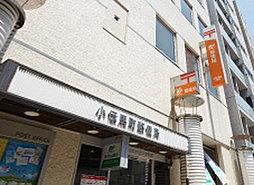 CO-(コー) 約190m(徒歩3分)