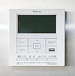 給湯・浴槽のお湯張りにエネルギーの使用状況等を確認できます。