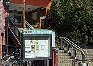 文京区立本駒込図書館 約480m(徒歩6分)