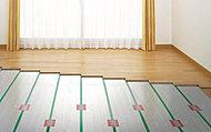 リビング・ダイニングは、空気を汚すことなく、足元から部屋全体を効率よく暖める、TES温水式床暖房を標準装備しています。