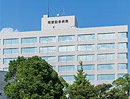 同愛記念病院 約710m(徒歩9分)