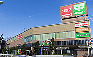 サミットストア成城店 約1,230m(歩16分)