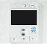 来訪者を映像確認できるTVモニター付インターホン。