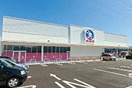 西松屋 開成店 約1,310m(徒歩17分)