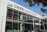 江東区深川北スポーツセンター 約90m(徒歩2分)
