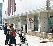 阪急「桂」駅周辺 約1,250m(徒歩16分)※平成27年12月撮影