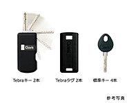 非常用キーが収納されている為万一の停電時でも施錠・解錠が可能。※各住戸にTebraキー2本Tebraタグ2本標準キー4本のお渡しとなります。