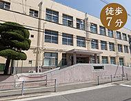 市立敷津浦小学校 約520m(徒歩7分)