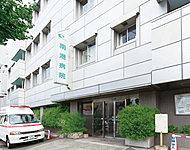 南港病院 約2,915m(徒歩37分)