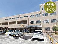 住之江区役所 約940m(徒歩12分)