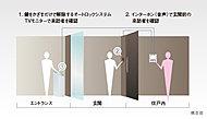 建物のエントランスと各住戸の玄関で2重のセキュリティを構築※お引渡し時にお渡しする鍵5本のうち2本がラクセスキー、2本が非接触キーになります
