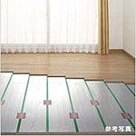 リビング・ダイニングの床には足元から部屋全体を暖めるTES温水式床暖房を標準装備