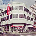 三菱東京UFJ銀行池上支店 約400m(徒歩5分)