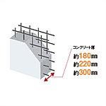 耐震壁は地震時などに建物にかかる水平力が作用する場所のため、耐力を十分確保するために、鉄筋を一列配置するシングル配筋よりも強さを発揮する二列配置のダブル配筋を採用しました。