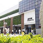 浦安駅 約540m(徒歩7分)