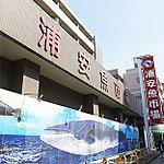 浦安魚市場 約310m(徒歩4分)