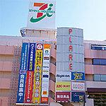 イトーヨーカドー松戸店 約1,260m(徒歩16分)