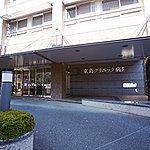 東葛クリニック病院 約190m(徒歩3分)