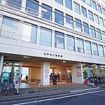 松戸市立図書館本館 約660m(徒歩9分)