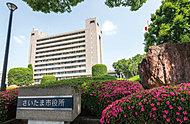 さいたま市役所 約730m(徒歩10分)