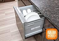 場所をとらないビルトインタイプ。高温で洗うので衛生的。家事が効率的にこなせ、時間にゆとりが生まれます。