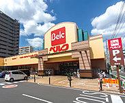ベルク浦和根岸店 約440m(徒歩6分)