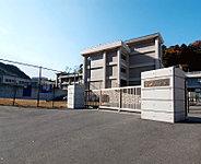 横須賀市立浦郷小学校 約110m(徒歩2分)