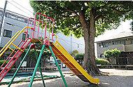 廻沢西公園 約70m(徒歩1分)