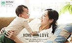 子育てママの声が、ひとつのレジデンスになった。 HACHIOJI HOME LOVE PROJECT 開発ストーリー。