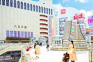 セレオ八王子北口店 約790m(徒歩10分)