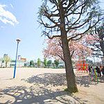天神公園 約360m(徒歩5分)