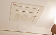 雨天時の洗濯乾燥はもちろん、湿気がこもりがちなバスルームを爽やかに換気します。
