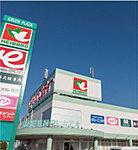 平和堂グリーンプラザ店 徒歩13分/約980m 徒歩13分/約1,040m