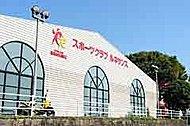 スポーツクラブルネサンス熊本 徒歩17分/約1,330m