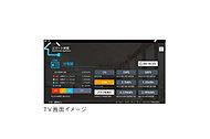 光BOX+をテレビやパソコンに接続すると、専用ブラウザーで電気の使用量の確認が可能。動画鑑賞やアプリケーション操作などもテレビで楽しめます。
