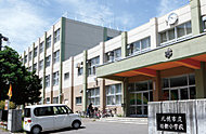 市立日新小学校 GT:徒歩8分/約570m・BT:徒歩7分/約560m※1