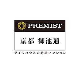 プレミスト京都 御池通