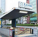地下鉄鶴舞線・桜通線「丸の内」駅 徒歩10分/約790m