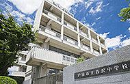 喜沢中学校 徒歩9分/約680m