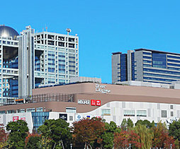 ダイバーシティ東京 プラザ 約2,310m(自転車10分)