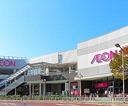 イオン東雲店 約1,600m(徒歩20分)