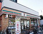セブンイレブン豊島5丁目店 約200m(徒歩3分)