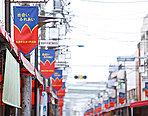 豊島中央通り商店街 約630m(徒歩8分)