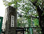 区立豊川小学校 約890m(徒歩12分)
