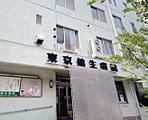 東京健生病院(総合) 約100m(徒歩2分)