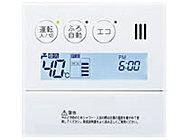 お湯の温度と水量を設定しておけば、お湯張りのスイッチを押すだけで自動お湯張りが可能です。