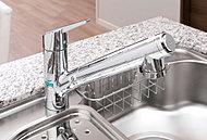 使いやすいシングルレバー水栓と一体型の浄水器です。手元で元水と浄水の切り替えができ、いつでもクリーンな水が使えます。